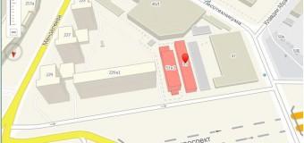 Сдаются в Аренду производственно-складские площади